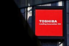 Toshiba намерена получить 8,8 млрд долларов от продажи полупроводникового бизнеса