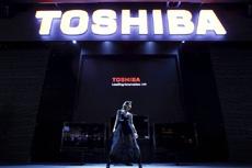 Foxconn сообщила о планах Apple и Amazon купить полупроводниковый бизнес Toshiba