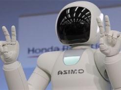 Южная Корея вводит налог на роботов
