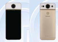 Грядут первые смартфоны с двумя камерами для круговой видеозаписи