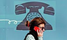 Кабмин предлагает выдать одну 3G-лицензию вместо трех