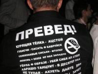 В рунете состоялся запуск первого микроблогинг-сервиса