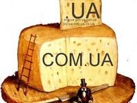 Доменные печи Уанета. Состояние и проблемы отечественного рынка доменов