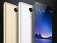 Xiaomi Redmi Note 3 Pro на Android 7.1.1 Nougat замечен в бенчмарке