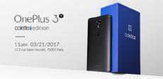 OnePlus 3T выпущен ограниченным тиражом в чёрном цвете