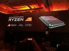 Младшие Ryzen от AMD появятся во втором квартале 2017 года