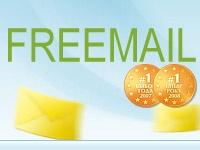 Количество почтовых ящиков в украинской электронной почте FREEMAIL превысило 5 млн