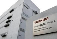 Foxconn будет участвовать в торгах за право купить более 50% акций бизнеса Toshiba