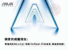 Смартфон ASUS ZenFone AR выйдет 14 июня