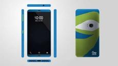 ZTE предлагает пользователям выбрать название нового смартфона