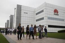 Huawei привнесет искусственный интеллект в бизнес