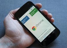 Як поліпшити Chrome на Android