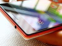 Lenovo Vibe Max может стать первым смартфоном компании со встроенным стилусом