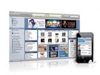 В новой версии iTunes появится поддержка Blu-ray и Twitter