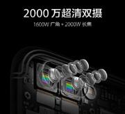 Oppo подтвердила, что в смартфоне R11 будет сдвоенная камера