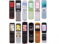 Операторы начали фиксацию нелегальных мобильных телефонов