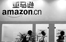 Amazon продает часть облачного бизнеса за 300 млн долларов