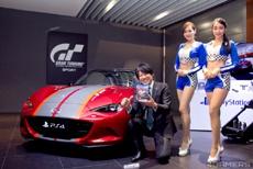 Анонсирован комплект Gran Turismo Sport с настоящим автомобилем
