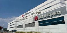 Фабрика LG Display P10 будет выпускать только панели OLED