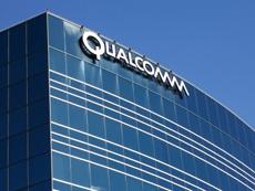 Qualcomm заплатит за обнаружение уязвимостей в её продуктах