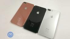 Внешний вид iPhone 7s вероятно раскрыли до анонса