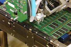 Производитель чипов памяти Nanya инвестирует 1 млрд долларов в Micron