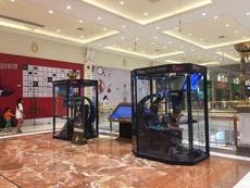 В Китае с помощью игр принялись спасать скучающих на шопинге мужей