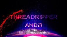 Топовый AMD Ryzen Threadripper будет стоить вдвое меньше аналога от Intel