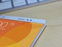 Xiaomi Mi 5 будет оборудован улучшенным сканером отпечатков пальцев