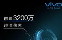 Vivo X5Pro получит 32 Мп фронтальную камеру