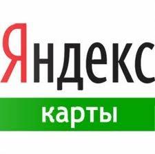 На Яндекс.Картах появились новые космические снимки украинских городов и сел