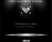 ASUS ZenFone 4V дебютирует 21 сентября