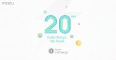Meizu сообщила, когда выйдет смартфон с полной зарядкой за 20 минут