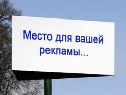 Куда мигрирует реклама с Ex.ua и Fs.to