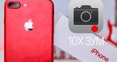 Как активировать 10-кратный зум для видео в стандартной камере iPhone