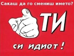 Украинский SMM – бессмысленный и беспощадный