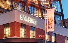 Samsung рассказала о рекордных финансовых показателях