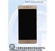 Готовится к выпуску смартфон Gionee GN5005 с экраном диагональю 5 дюймов