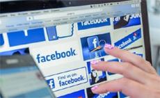 GIF исполнилось 30 лет! «Гифки» можно оставлять в комментариях в Facebook