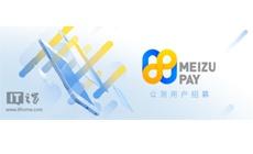 Meizu анонсировала выход собственной платёжной системы