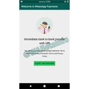WhatsApp внедряет функцию денежных переводов