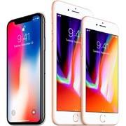 iPhone 2018 года получат дисплеи диагональю больше 6 дюймов