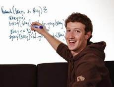Facebook планирует построить жилье для своих сотрудников