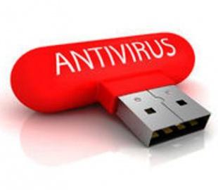 Новая модификация вируса может опять  обрушить уанет