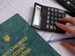 Сегодня решится судьба блокировки налоговых накладных в ЕРНН