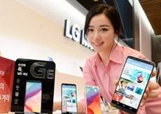 LG отчиталась о более чем четырехкратном росте чистой прибыли