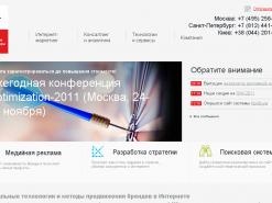 Небольшой обзор сайта и компании «Ашманов и партнеры»