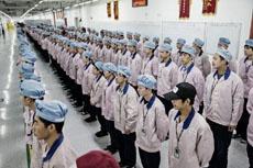 Опубликованы фото с секретной фабрики, на которой собирают iPhone