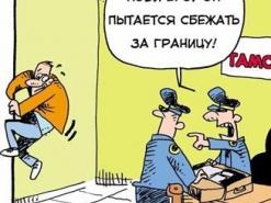 Цена спокойствия. Миграция украинских серверов в Европу продолжается