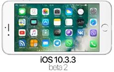 Apple выпустила iOS 10.3.3 beta 2 для iPhone и iPad